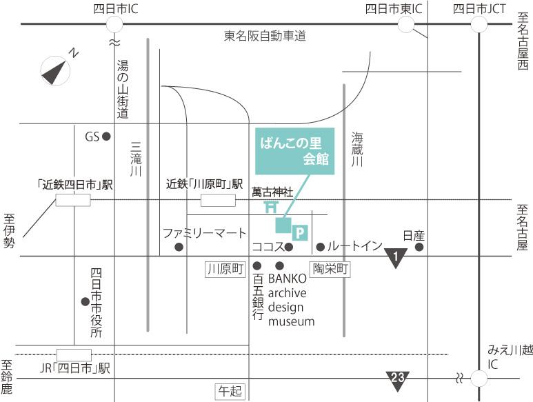 ばんこの里会館周辺マップ